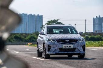 搭载三缸机的国产SUV破百仅需7.9秒?吉利SX11信息曝光