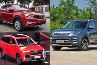 厚积才能薄发 三款具备销量潜力股自主SUV车型推荐