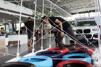 广州宝悦BMW X挑战赛;全新一代大众途锐年底开卖