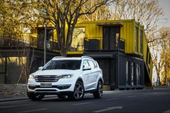 新时代旅行家 捷途宽体智能SUV X70隆重上市