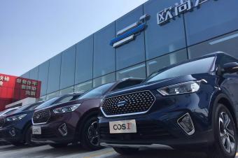 欧尚COS1°上市9.38万起,单挑20万合资中型SUV