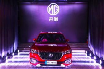 荷尔蒙SUV来了,11.98万起让重庆城无眠,这车能火吗