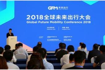 创新未来出行  众泰汽车打造智慧出行新生态