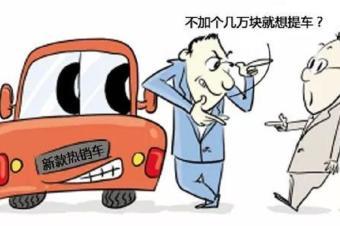 缤智优惠2.7万 奕泽仍需加价 热门小型SUV北上广优惠盘点