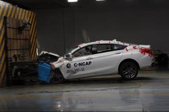 五星不再批发,第三批C-NCAP碰撞测试仅三款车获得五星