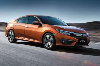 东风Honda重磅来袭 get南京十一国庆车展最强攻略