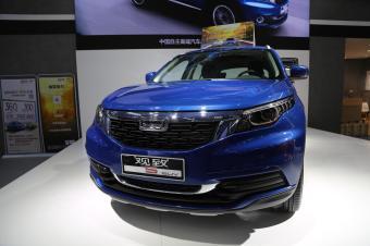观致5 SUV 亮相,宝能赢得万科后,再战深圳十一国际车展!