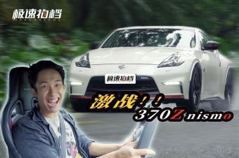最正的V6声浪 全国仅2台的JDM跑车!