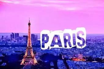 巴黎车展很孤单,为什么众多车企纷纷撤展