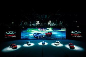 艾瑞泽GX&艾瑞泽EX共计15款车型布局5-10万元家轿市场