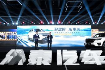 """还在羡慕""""中国锦鲤""""?全新众泰T600上市,用实力带你看世界"""