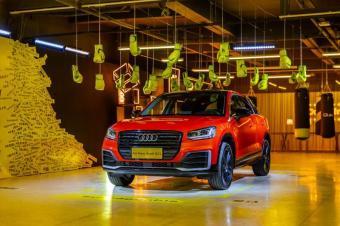 重新定义豪华入门级SUV,全新奥迪Q2L售价21.77万起