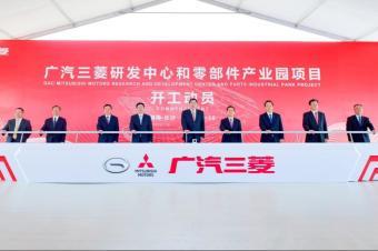 80秒下线一台,年产能达20万台!广汽三菱发动机工厂长沙投产