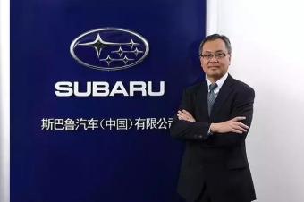 斯巴鲁中国区总经理换人,2亿补贴经销商;奥迪Q5正式停产