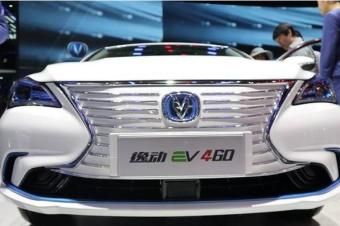 长安旗下纯电动车逸动EV460汽车将于10月18日正上市