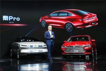 """15万元以内想买家轿?这三款今年上市的""""大""""车不容错过!"""