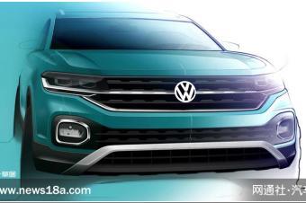 上汽大众全新小SUV本月25日亮相 与欧洲同步首发