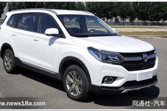 """华晨雷诺首款SUV有望命名""""观境"""" 广州车展亮相"""