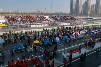 单身节的赛车狂欢 天津V1汽车世界试营业暨CES总收官!