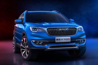 捷途X70S官图发布 广州车展开启预售
