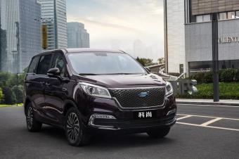 欧尚旗下全新MPV,命名COSMOS科尚,广州车展开启预售