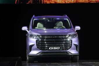 大通G50将于广州车展开启预售 支持定制销售