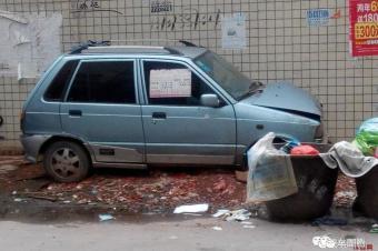 好好的车,怎么就扔在路边没人要了呢?起底僵尸车