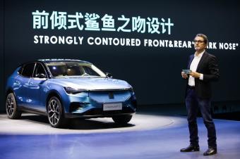 ENOVATE品牌中文名为天际 首车型ME7续航500KM