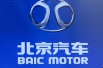 北汽集团徐和谊:关注动力电池产业链完善和交通政策配套