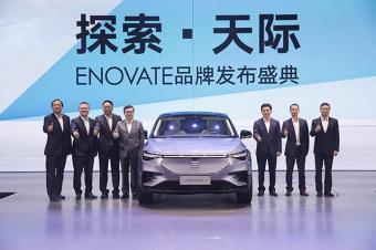 天际首款量产车ME7正式发布,打造高端智能出行体验!
