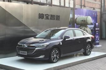 绅宝智道在京亮相 将于广州车展公布预售