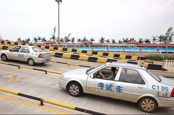 还在抱怨中国驾照太难考?这3个国家的驾考标准才叫可怕