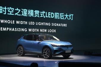 电咖汽车旗下品牌ENOVATE中文名发布,首款车型ME7亮相