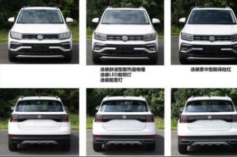 众神即将全数归位 SUV产品线完满的上汽大众还有谁能抗衡?