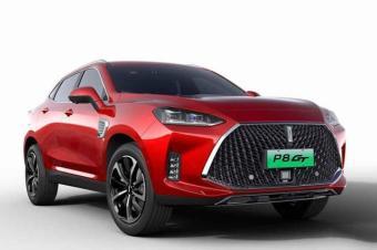 唐EV600、WEY P8 GT,广州车展价格发布