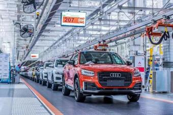 三十年一路领跑 一汽奥迪如何成为中国高档车市场的销量中坚
