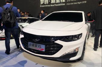 全新动力、配置更丰富,广州车展前抢先实拍雪佛兰迈锐宝XL
