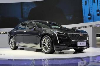 新款凯迪拉克CT6广州车展预售 2.0T+10AT 完美演绎