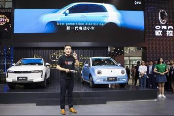 欧拉登陆华南市场 发布中国首个电动车专属平台
