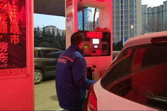 国际油价已连续下跌12天!外资加油站能带来优惠吗?