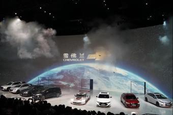 迈锐宝XL上演变缸科技 FNR概念车压轴雪佛兰SUV新势力