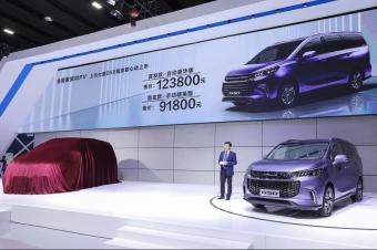 上汽大通G50广州车展首发,能赋予有车生活更多可能?