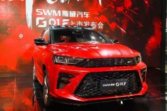 运动感爆棚,斯威G01 F版广州车展上市,会成为年轻人新宠?