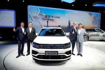 SUV产品再发力 上汽大众三款全新车型广州车展上市