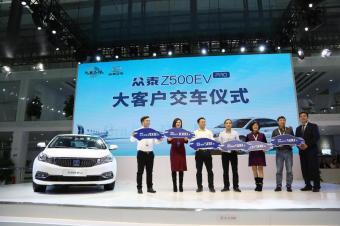 众泰成立15周年,在广州车展上给了我们哪些惊喜?