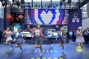 """新能源网红品牌""""欧拉汽车""""在广州车展上给我们带来了什么?"""