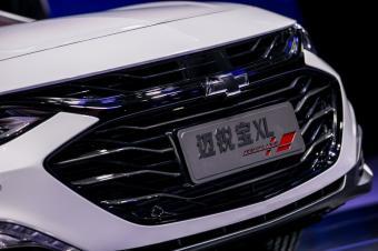 广州车展大放异彩 全新迈锐宝XL携史上最强实力来袭