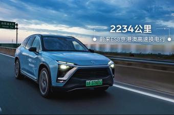 从北京到深圳,33小时狂奔2234KM,这竟是台纯电动SUV