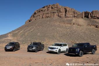 我们远赴摩洛哥,只为这四个越野硬汉