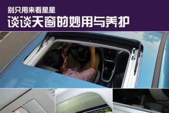 如何做到礼貌出行?司机都应该看一看
